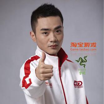 Xiao8